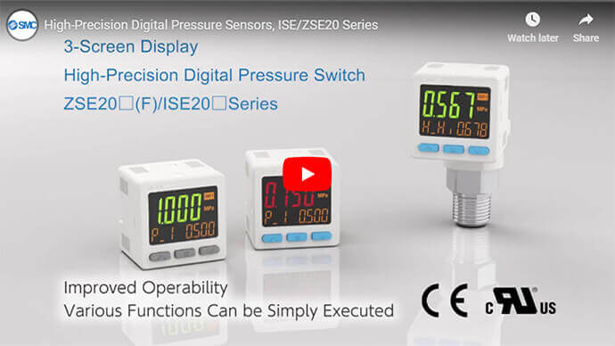 High Precision Digital Pressure Switch, ISE20 Series